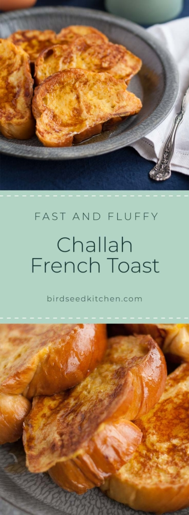 Fast and Fluffy Challah French Toast Recipe